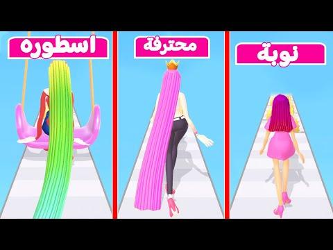 تحدي الشعر الالوان الطويل ضد القصير | hair challenge 👸