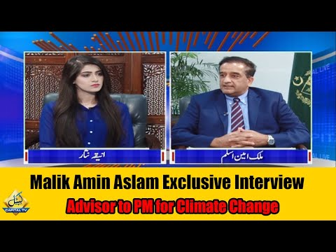 Capital Live with Aniqa - Thursday 9th July 2020