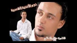 Walid Essalhi - Ghalta fi rouhek (haykalaux).mp4