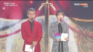 لحظة تتويج BTS بجائزة افضل البوم 방탄소년단