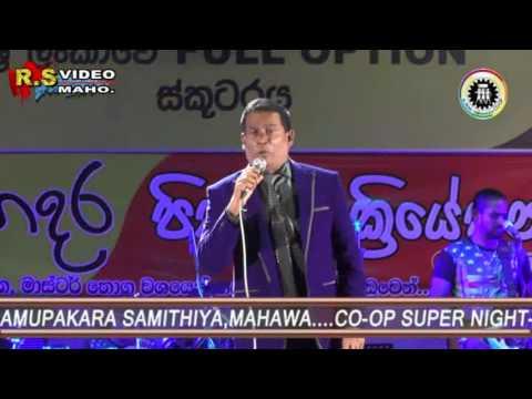 Danapala Udawaththa Live Song Hasalaka Ganini