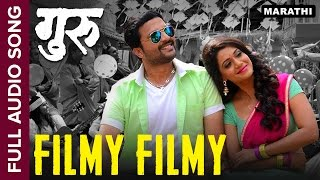 Filmy Filmy | Full Audio Song | Guru