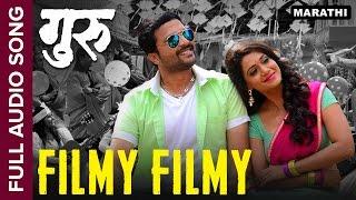 Filmy Filmy | Full Audio Song | Guru