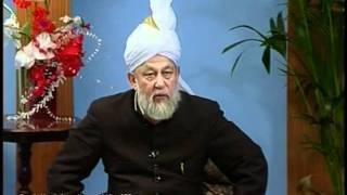 Urdu Tarjamatul Quran Class #84, Surah Al-An'am v. 142-155, Islam Ahmadiyyat