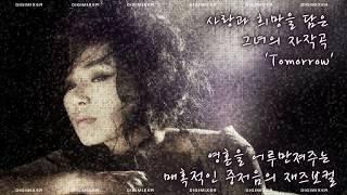 2011년 10월 4일 웅산 6집 발매.