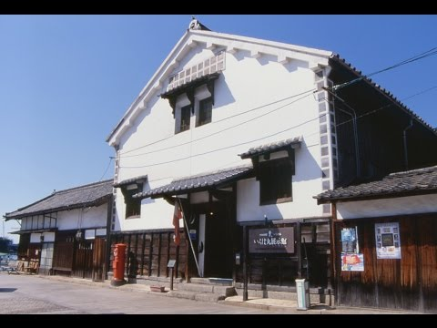 Storehouse in the Edo Period Irohamaru Museum Japan Trip  Tomonoura,Fukuyama, Hiroshima, Japan