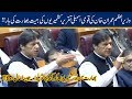 PM Imran Khan Historic Speech On Kashmir In Parliament Joint Session