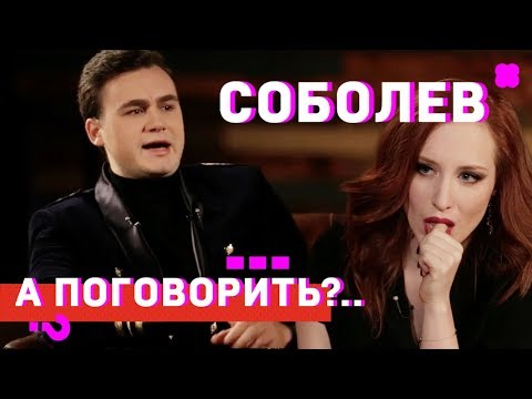 Николай Соболев. Откровенное интервью // А поговорить?... - ПРЕМЬЕРА