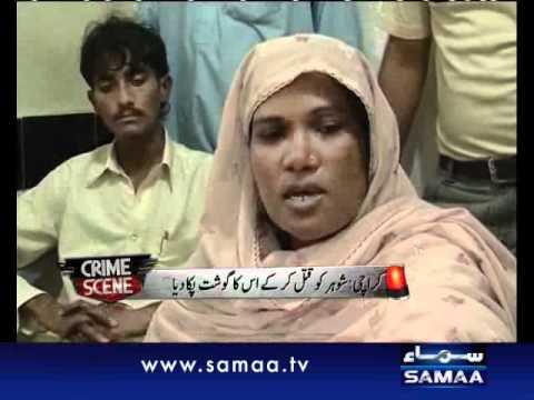 Crime Scene Nov 25, 2011 SAMAA TV 1/2