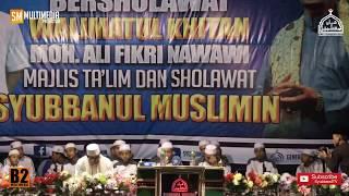 Syubbanul Muslimin - ahmad ya nurul huda Voc Guz Azmi