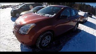 Ровный Nissan Rogue/Qashqai за 1600$