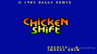 Chicken Shift 1984 Bally Sente Mame Retro Arcade Games