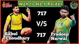 Pradeep Narwal vs Rahul Choudhary || Woh Is No. 1 Raider In Pro Kabaddi History || Rohit Choudhary