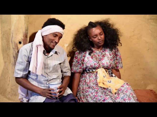 New Eritrean Comedy 2019 - ተገላቢጦሽ