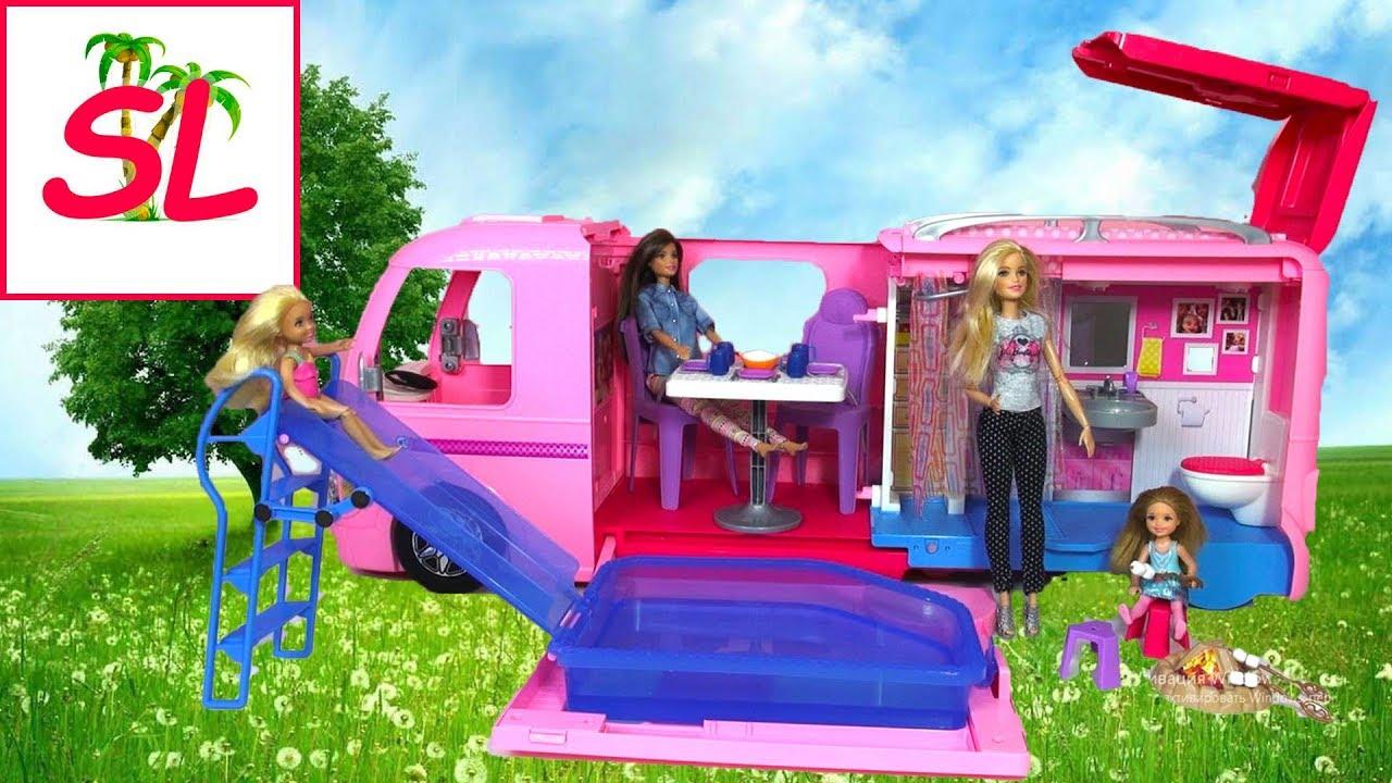 Барби Авто Дом мечты на колесах и с мебелью. Распаковка ...