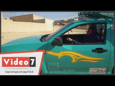 -الأسطى منال- سائق سيارة ربع نقل يستقلها عمال المزارع بصحراء بنى سويف  - 20:21-2017 / 10 / 7