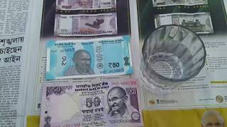 New 50 Rupees Note vs Old 50 Rupees Note Compare! New 50 Rupees Currency Water Test! New Currency!