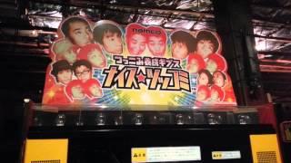 Tsukkomi Yousei Gips Nice Tsukkomi -- Namco Japanese arcade machine 2002
