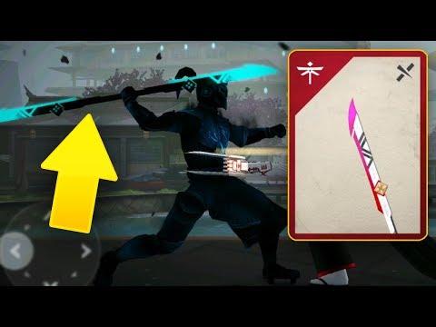 ЛУЧШЕЕ ОРУЖИЕ В ИГРЕ! - Shadow Fight 3 Android / IOS