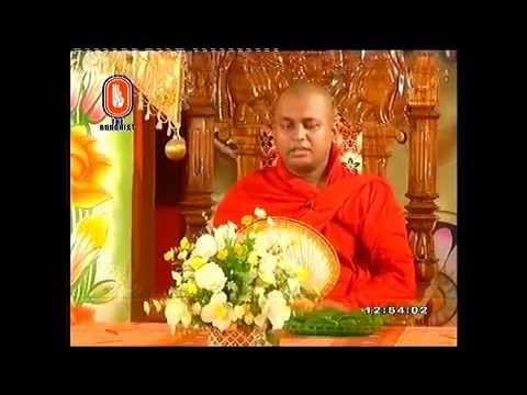 Dhamma Sermon [Ven Thalalle Chandakitti Thero]