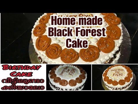 How To Make Cake In Malayalam Without Oven Youtube