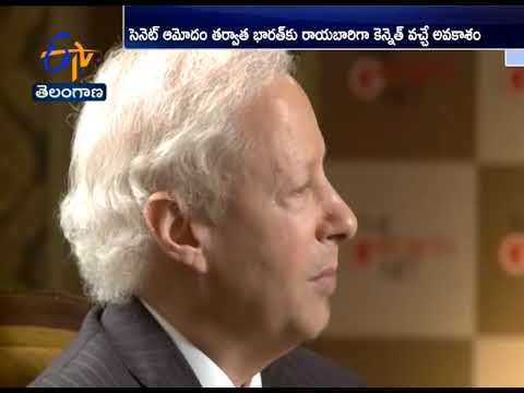 Kenneth Juster Set to be New US Ambassador to India | Trump