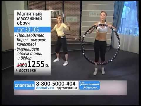 Обручи лучшие цены в украине, купить спорттовары для туризма, занятием спортом, тяжелой атлетики, единоборств и другие спорттовары на сайте.