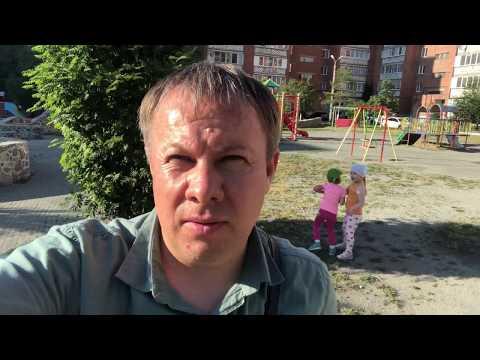 Аренда Квартиры Челябинск Кузнецова 35
