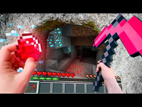 Minecraft Dalam Kehidupan Nyata POV 創世神 第一 人稱 真人 版 Paket Tekstur Realistis