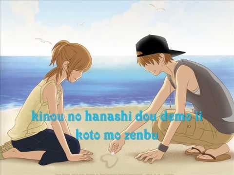 Bokura Ga Ita-Aishiteru Lyrics