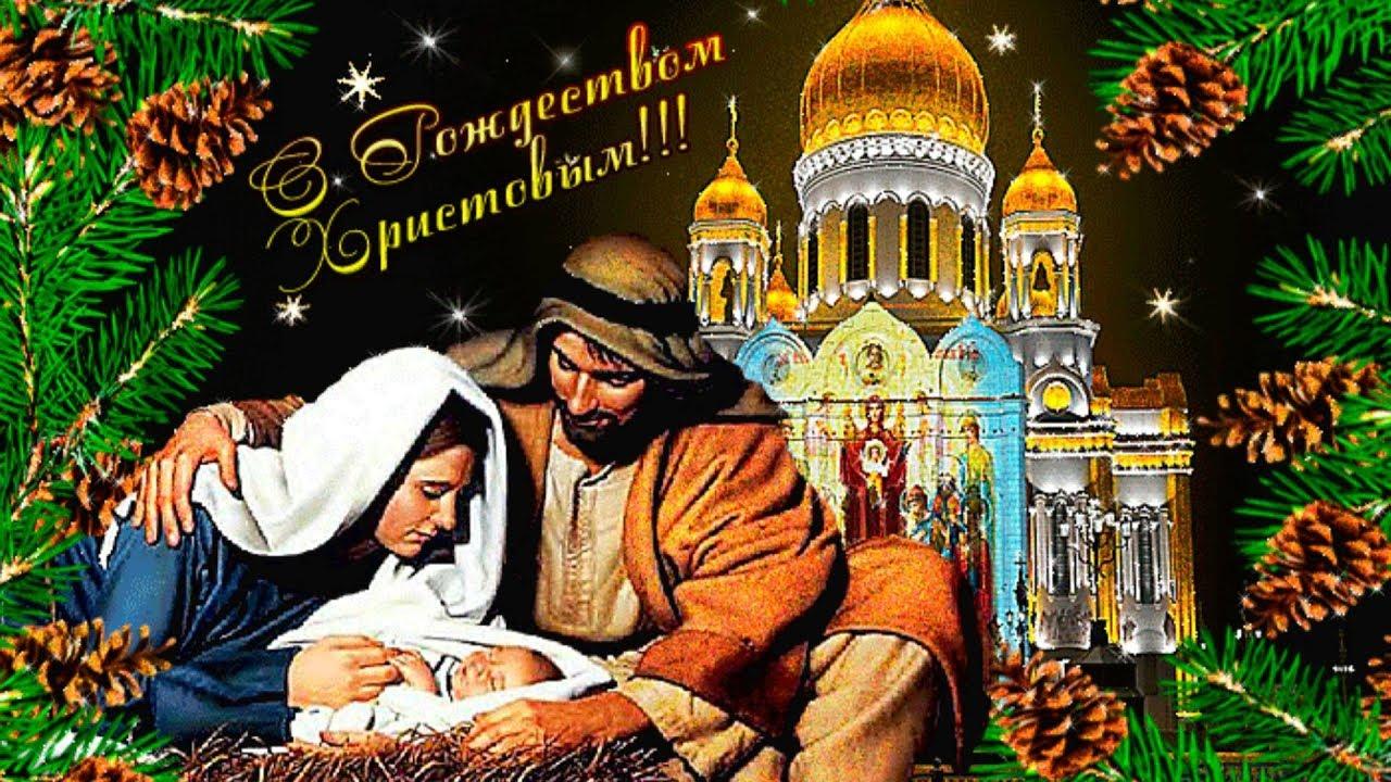 Днем рождения, медиа открытки с рождеством