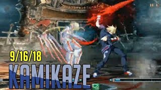 The arcade travel adventure of Kamikaze continues. Watch more Hachi...