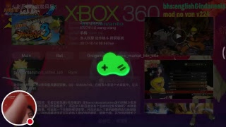 Gambar cover Streaming Xbox 360 by Robi