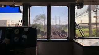 【名鉄MH】タイミング遅め⁈ 2208F 豊明駅通過ミュージックホーン