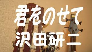 ジブリじゃなくて沢田研二さんです。