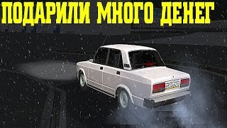 видео Авто.ру: промокоды на сайте объявлений Auto.ru