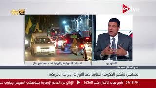 مختار غوباشي : إيران تعتمد على حزب الله اللبناني والحوثيين في ليبيا