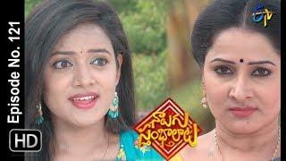 Naalugu Sthambalata  17th June 2019   Full Episode No 121   ETV Telugu