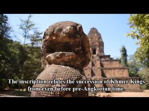 khmer temple Baksei Chamkrong temple ប្រាសាទបក្សីចាំក្រុង