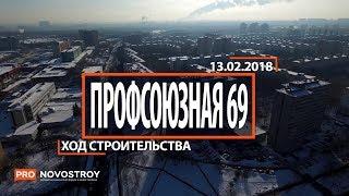 видео Новостройки в Измайлово - квартиры от 80 000 руб./кв.м.