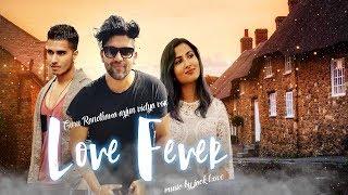 Love Fever - Guru Randhawa - Vidya Vox - Arjun | New 2017 Edm Reggaeton Beat|Guru Randhawa Type Beat thumbnail