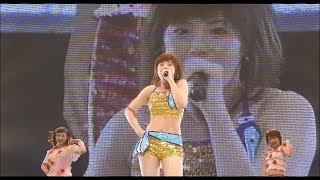 Yeah! Mettya Holiday Artist: Aya Matsuura ON-AIR 2003.09.02.