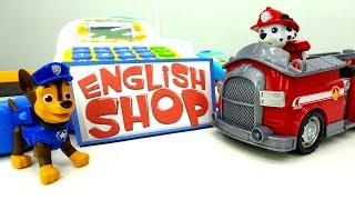 Щенячий патруль учит английский язык! Развивающие машинки - Английский для детей