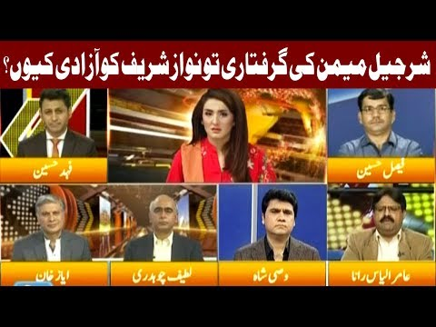 Express Experts | 1 Nov 2017 | Express News