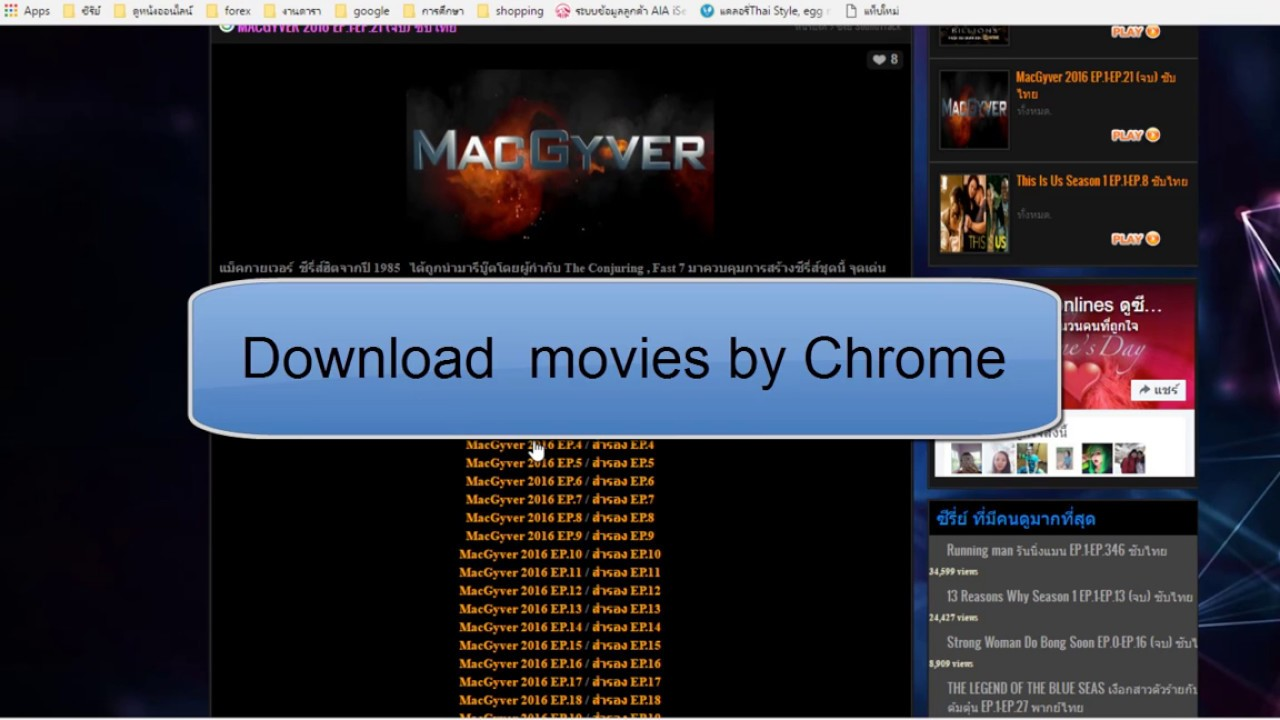 How to: Download movies by Chrome