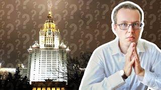 Что изменилось в МГУ за 5 лет?