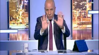 أحمد موسى : «اللي يشوف اخواني يغني قالوا علينا ايه.. هيجيلوا هسهس» | على مسئوليتي