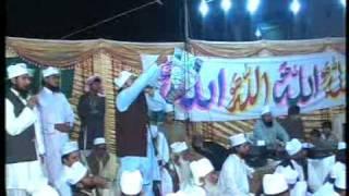 Allah Allah kariye tan gal. (Naat sharif in pir mahal) by Hamad Gohar(0300-6565865)