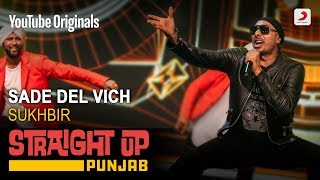 Sade Dil Vich | Sukhbir | Straight Up Punjab