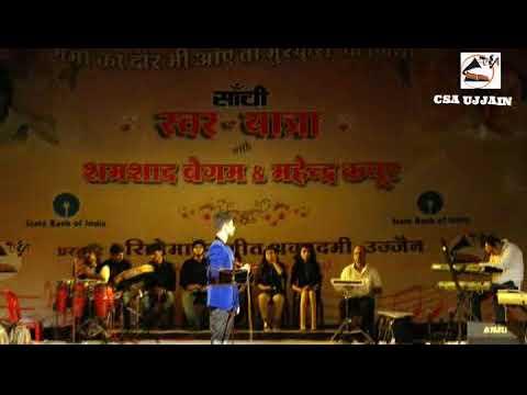 Tumhara chahne wala/Vaibhav Vashishth/CSA UJJAIN